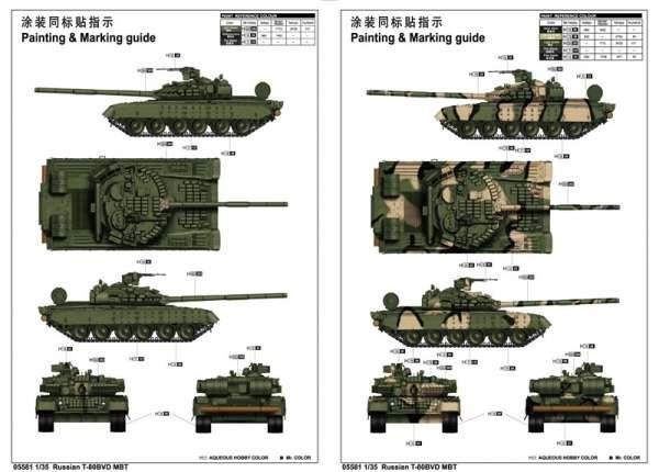Trumpeter 05581 Czołg T-80 BVD MBT