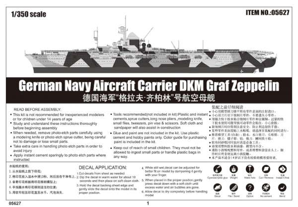 Model Trumpeter 05627 - Aircraft Carrier DKM Graf Zeppelin in scale 1/350 image_tru05627_4-image_Trumpeter_05627_2