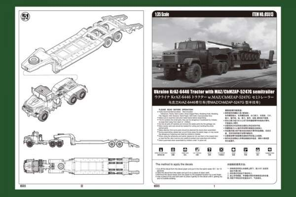 model_plastikowy_do_sklejania_hobby_boss_85513_ukraine_kraz_6446_tractor_with_maz_sklep_modelarski_modeledo_image_18