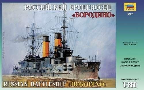 Rosyjski pancernik Borodino, plastikowy model do sklejania Zvezda 9027 w skali 1:350-image_Zvezda_9027_1