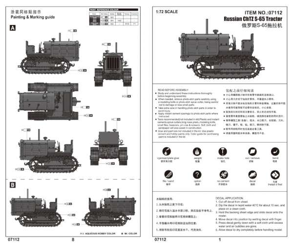 Model Trumpeter 07112 - Russian ChTZ S-65 Tractor
