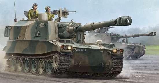 Samobieżna haubica typ 75 155 mm , plastikowy model do sklejania Trumpeter 05577 w skali 1:35