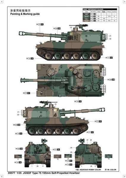 Trumpeter 05577 Haubica samobieżna Typ 75 155mm JGSDF