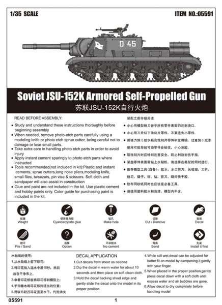 Trumpeter 05591 Ciężkie działo pancerne ISU-152K