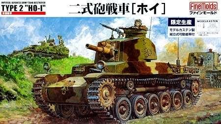 Japoński niszczyciel czołgów Typ 2 Ho-I, plastikowy model do sklejania FineMolds FM24 w skali 1:35