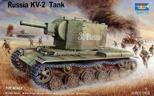 Model ciężkiego czołgu KV-2 w skali 1:35 do sklejania, model Trumpeter 00312.